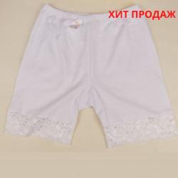 Панталоны женские с кружевом белые